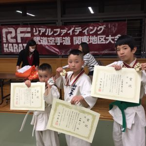 RF武道空手道関東大会少年部 試合結果