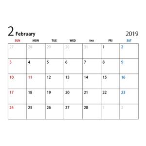 2月休館日のお知らせ