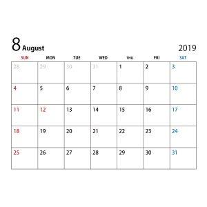 夏季休業、スケジュール変更のお知らせ