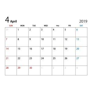 4月休館日のお知らせ