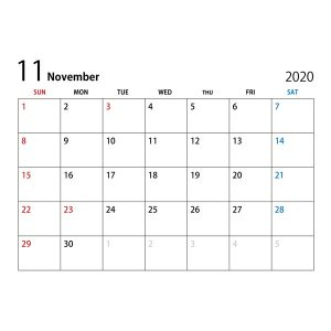 11月休業日・予定変更